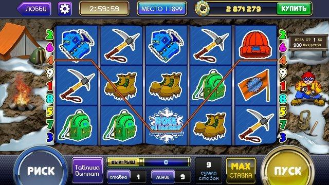 Жемчужина Дельфина на сайте онлайн-казино Вулкан 777
