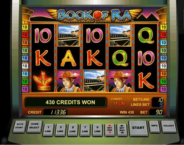 Вулкан казино для ваших эмоций